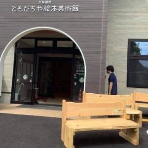 大牟田到着