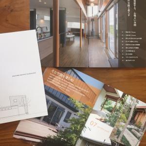 中山設計空間工房パンフレット