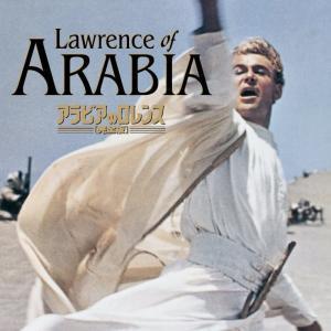 アラビアのロレンス.完全版