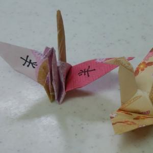 一羽の鶴に書かれた漢字は「半」