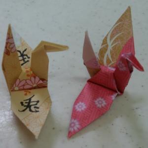 一羽の鶴に書かれた漢字は「兎」