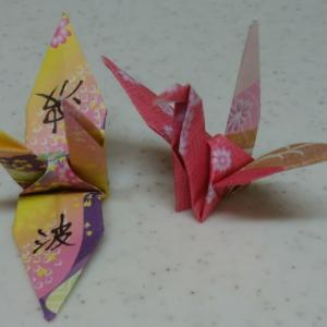 一羽の鶴に書かれた漢字は「波」