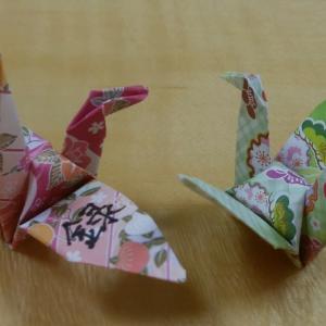 一羽の鶴に書かれた漢字は「録」