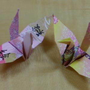 一羽の鶴に書かれた漢字は「絵」