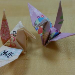 一羽の鶴に書かれた漢字は「跡」