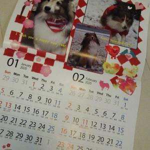 【カレンダー2020】お待たせしました!