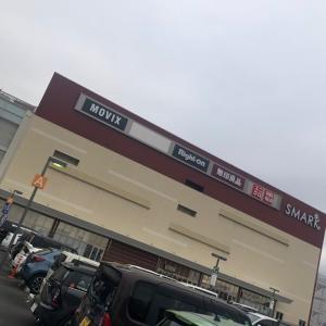 SMARK@伊勢崎 (^○^)