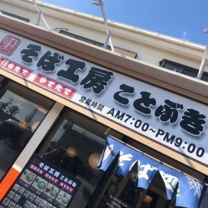 みんな大好き タコの旨トロ丼セット (^∇^)