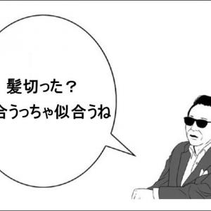 RED Beinの仲間の輪ッ (◎ゝω・)人(・ω<◎)
