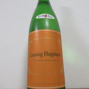 Coming Happiness@来福(茨城県)( ^ω^)