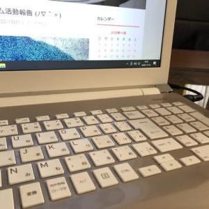 2日の休みじゃ足りないモン (;^_^A