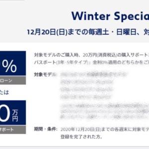 愛車検討部会 AKB#3 条件 (*・ω・)