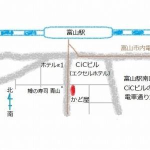 10月11日(金)臨時休業のお知らせ