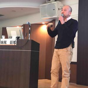 市民公開講座「足を救う」