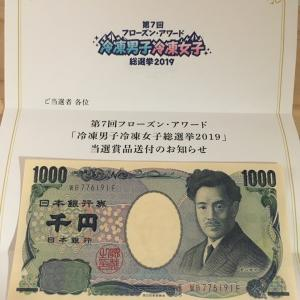 24日(金)のお届けもの^^♪