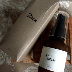 とろ~り濃厚♥美肌養液 I'm PINCH