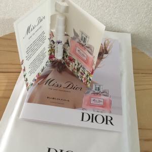 Diorの香水&ポン活
