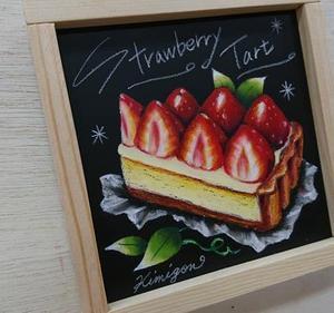 14㎝角サイズの苺タルト♪