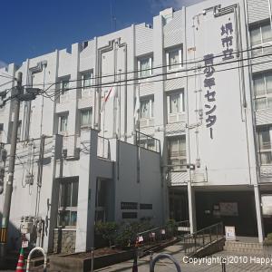 堺市立青少年センター・ベビーヨガ講座♪<お子さまの便秘におススメのポーズ>