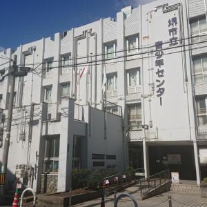堺市立青少年センターさんでのベビーヨガ講座♪