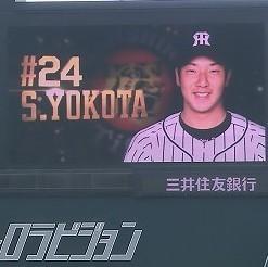 昼は逆転でとらほ~\(^o^)/も、夜は逆転で\横浜優勝/ならず「悲報」(←あくまでも個人的な見解です)なセ・リーグなど9/21のプロ野球の件