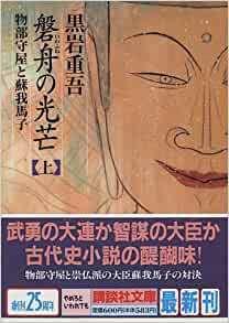 阪神守屋投手夫妻DV案件【続報】