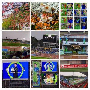 【参戦・GET3!!!】ルヴァン杯GS第1節:湘南1-0大分(BMWス)