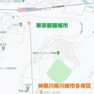 韓国でも(無観客ながら)プロ野球開幕、台湾〓は観客を入れて開催の方向となる一方でNPB〓は依然開幕の目処が立たず