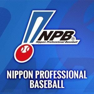 プロ野球(NPB)6・19開幕から約1か月の試合日程発表の件