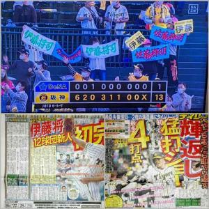 佐藤輝が前日のミスを取り返す4打点&伊藤将はルーキー初のプロ初完投など大勝で〓連敗脱出、〓仙台&横浜FCは未勝利継続など、4/24のプロ野球とJリーグの件