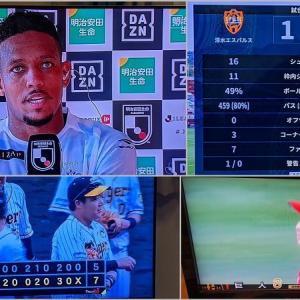 ステイホームのW観戦@DAZNは、〓ウェリントンの起死回生の同点ヘッドでドロー【清水1-1湘南@アイスタ】と〓シーソーゲームを制してとらほ~\(^o^)/【阪神7ー5DeNA】など、4/25のプロ野球と〓Jリーグの件+α