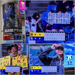 名古屋では〓も〓もビジターの勝ち(〓チェンが3,497日ぶり日本球界勝利、ガッツポーズお姉さんの出番を無慈悲にも打ち砕く〓)など、4/29のプロ野球とJリーグの件