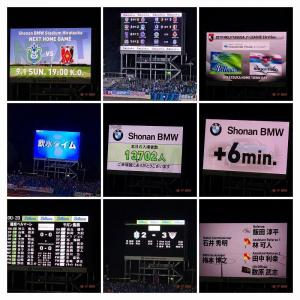 【参戦・惜敗】湘南2-3鳥栖(BMWス)~前回のホームゲームとは逆の結末(´・ω・`)も、ベルサポの一体感は示すことができた+8/17のJリーグ・高校野球・プロ野球