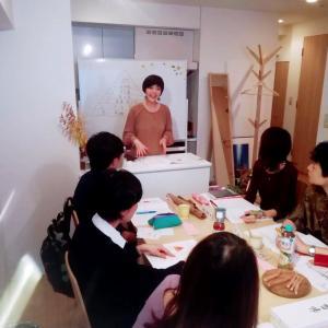 待望のkaon漢方アカデミー第12期が始まりました‼️