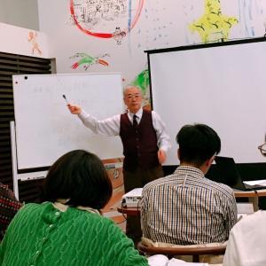 『Kaon漢方アカデミー第12期』<聞くほどに、もっと知りたくなる漢方学>