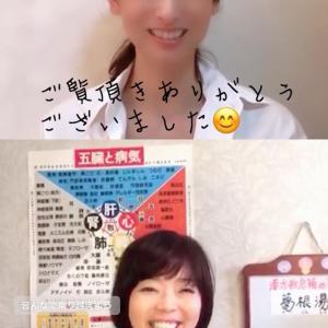 第二弾インスタLIVE、無事終了〜!!
