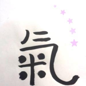 お待たせしました!7月樫出漢方ワンデーセミナー・オンライン決定!