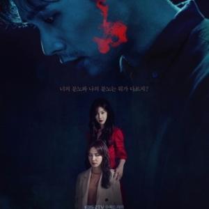これから始まる韓国ドラマ