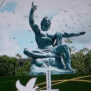 長崎平和の祈り  名簿に記された総数は18万9163人
