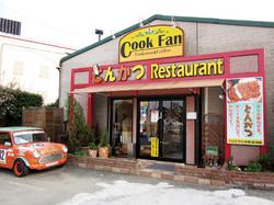 【お知らせ】クックファンは3月13日より、定休日を設けさせて頂きます。
