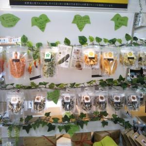 大洗まいわい市場…乾燥野菜 ドライフルーツ 星(干し)シリーズmorimori