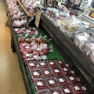 大洗まいわい市場 トマト入荷しております♪