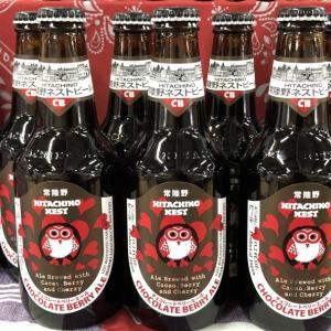 大洗まいわい市場 バレンタイン限定 リッチな味わいのフルーツビール販売中✨