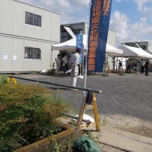 遺跡発掘見学会・北大竹遺跡(行田市)