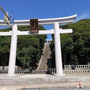 磯前(いそさき)神社・酒列磯前神社と大洗磯前神社を訪ねて
