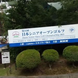 日本シニアオープンゴルフ、ボランティア(ヴェンテージゴルフクラブ)