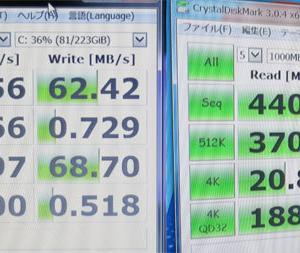 ノートPC:HDDからSSD交換 - 失敗の巻