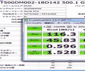 デスクトップPC HDD交換に悪戦苦闘