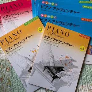 ピアノアドヴェンチャー到着