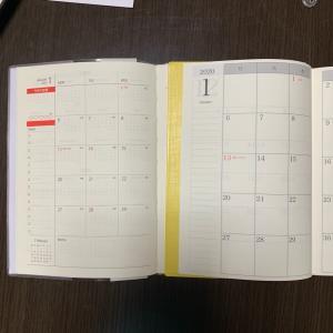来年のスケジュール帳